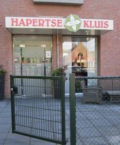 hapertse-kluis-eindhoven